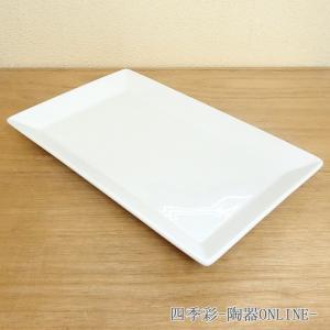 大皿 長角皿 32.5cmプラター 白磁 パシオン おしゃれ 業務用 洋食器 美濃焼|shikisaionline