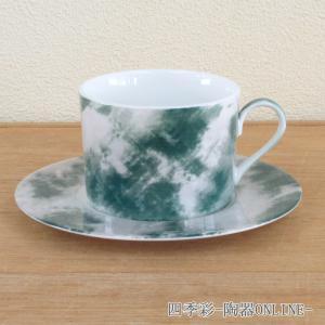 ティーカップ ソーサー マーブル グリーンオニックス 業務用 カフェ 食器 美濃焼|shikisaionline