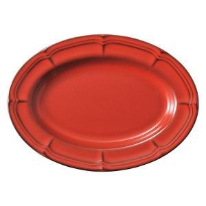 中皿 楕円皿 25cm オーバルプラター ラフィネ ヴィンテージレッド アンティーク調 洋食器 業務...