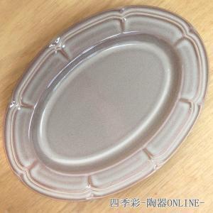 中皿 楕円皿 25cm オーバルプラター ラフィネ ストームグレー アンティーク調 洋食器 業務用 ...