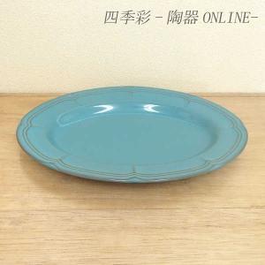 中皿 楕円皿 25cm オーバルプラター ラフィネ アンティークブルー アンティーク調 洋食器 業務...