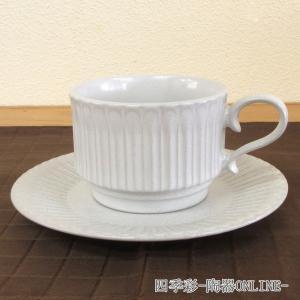 コーヒーカップ ソーサー スタック ラスティクホワイト ストーリア おしゃれ 洋食器 業務用 美濃焼 shikisaionline