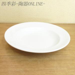 スープ皿 23cmスープボウル ホワイト マーレ 洋食器 美濃焼 業務用 shikisaionline