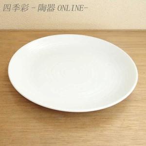 和食器 中皿 22.5cm丸皿 白磁 えでぃー 和食器 業務用 美濃焼|shikisaionline