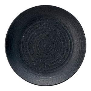 和食器 中皿 25cm丸皿 ぐれいん 和食器 業務用 美濃焼|shikisaionline