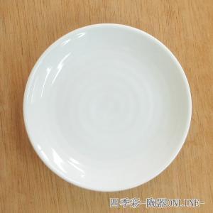 和食器 中皿 22.5cm丸皿 すぁーる 和食器 業務用 美濃焼|shikisaionline