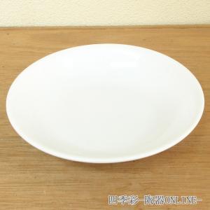 パスタ皿 22cmスープスパゲティ皿 白磁 プラージュ 洋食器 美濃焼 業務用 shikisaionline