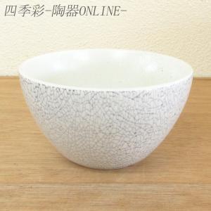 サイズ:W12×H6.9cm 材 質:磁器 製造国:日本製(美濃焼)  ※電子レンジ 食洗機 使用可...