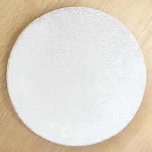 和食器 中皿 7寸5分丸皿 ひはく 和食器 業務用 美濃焼|shikisaionline