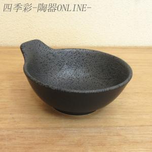 サイズ:W14×D12.3×H6.5cm 材 質:磁器 製造国:日本製(美濃焼)  ※電子レンジ 食...