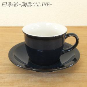 コーヒーカップ ソーサー フォールズブルー ストリームライン おしゃれ 洋食器 業務用 美濃焼 shikisaionline