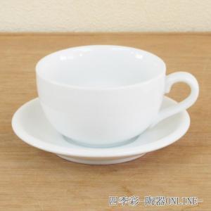 コーヒーカップソーサー 8オンス ラテボウル イラーレ 業務用 カフェ 食器|shikisaionline