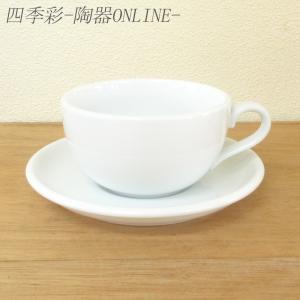 コーヒーカップソーサー 14オンス ラテボウル イラーレ 業務用 カフェ 食器|shikisaionline