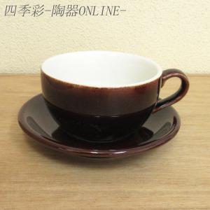 コーヒーカップソーサー 8オンス ラテボウル イラーレ ガーネット 業務用 カフェ食器|shikisaionline