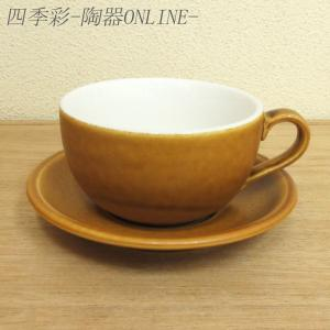 コーヒーカップソーサー 8オンス ラテボウル イラーレ コーバル 業務用 カフェ食器|shikisaionline