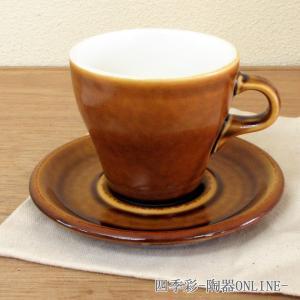 コーヒーカップソーサー 8オンス ラテカップ イラーレ コーパル 業務用 カフェ食器|shikisaionline