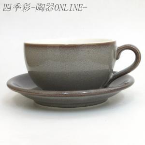 コーヒーカップソーサー 8オンス ラテボウル イラーレ ストームグレー 業務用 カフェ食器|shikisaionline