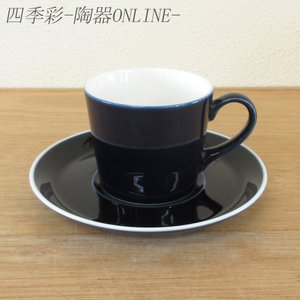 コーヒーカップ ソーサー アスール パシオン おしゃれ カフェ 食器 業務用 美濃焼 shikisaionline