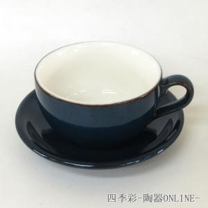 コーヒーカップソーサー 8オンス ラテボウル イラーレ ブルー 業務用 カフェ食器|shikisaionline
