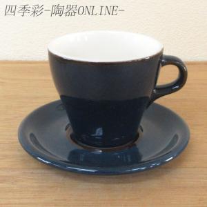 コーヒーカップソーサー 8オンス ラテカップ イラーレ ブルー 業務用 カフェ食器|shikisaionline