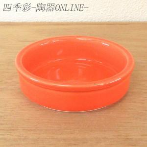 現在、アウトレット品と在庫処分品をセール中です。この機会にぜひご購入ください。  オレンジカラーが明...