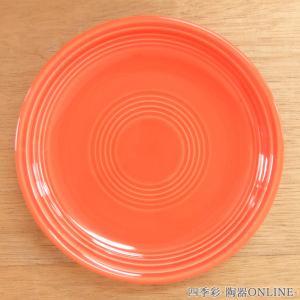 中皿 丸皿 17.5cmパン皿 オレンジ オービット おしゃれ カフェ 洋食器 業務用 美濃焼 k1...