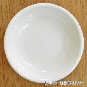 小皿 丸皿 薬味皿 7.5cm ウェイリー 強化磁器 白 業務用 中華食器 美濃焼|shikisaionline