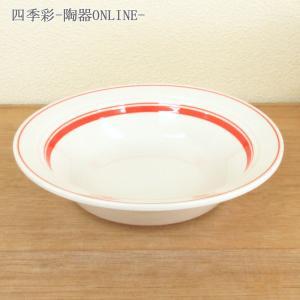 スープ皿 22cmプレート スープパスタ皿 ソーバーオレンジ おしゃれ 洋食器 業務用 美濃焼 k1...