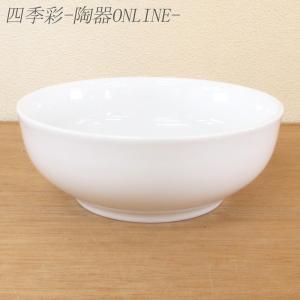 和食洋食中華料理を選ばず、何にでも使える白い業務用食器。 シンプルで使い易く、種類とサイズも豊富に取...