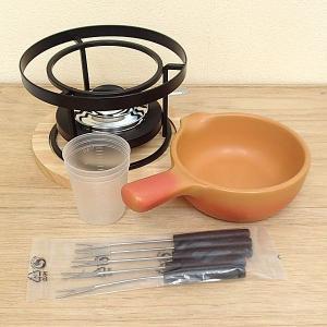 チーズフォンデュ 鍋 片手鍋セット 中 オレンジ k19950064-b9900092