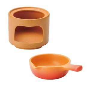 チーズフォンデュ ウォーマー 大 片手鍋セット オレンジ 固形燃料対応 k19950065-1995...