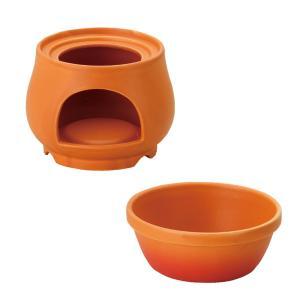 チーズフォンデュ ウォーマー 小 10cm深ボウルセット オレンジ k19950034-199500...