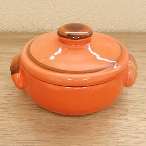 キャセロール 11.5cm 直火対応 オレンジ 陶器 両手鍋 美濃焼|shikisaionline
