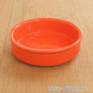 オレンジカラーが明るい色合いの直火に使えるアヒージョのお皿です。 スペイン料理ではおつまみや、手軽に...
