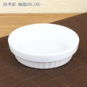 タルト 10cm 白 強化磁器 スタック おしゃれ 業務用 美濃焼 k23400098