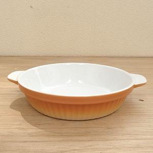 キャセロール グラタン皿 耐熱 18cm オレンジ 強化磁器 業務用|shikisaionline
