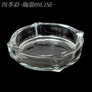 灰皿 卓上 ガラス 10.8cm 業務用 kg6900070 shikisaionline