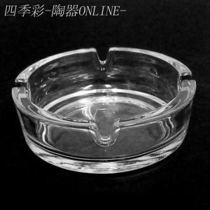 灰皿 卓上 ガラス 10.6cm kg6900071 shikisaionline