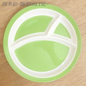 ランチプレート 仕切皿 21cm 3つ仕切り グリーン メラミン食器 在庫処分 在庫限り セール