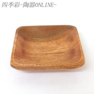 アカシアプレート 10.8cm 角型 木製食器 ウッドプレート 業務用 在庫限り 在庫処分|shikisaionline