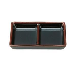 仕切り皿 スタック2連皿 11.9cm 黒艶 おしゃれ 和食器 業務用 美濃焼