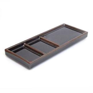 スタック取皿付2連皿 仕切皿 黒艶 おしゃれ 和食器 業務用 美濃焼