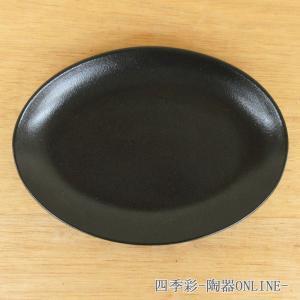 中皿 23.5cm楕円皿 オーバルプラター 宮月 黒 おしゃれ 和食器 業務用 美濃焼 m50031...