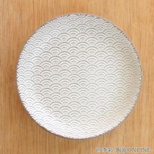 小皿 13cm丸皿 青海波 古代粉引 和食器 美濃焼 業務用|shikisaionline