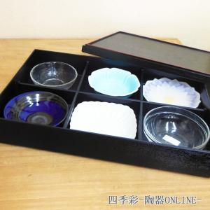 ※小鉢が欠品する可能性があります。 欠品商品があった場合は、当店より色違いの商品をご提案させて頂きま...
