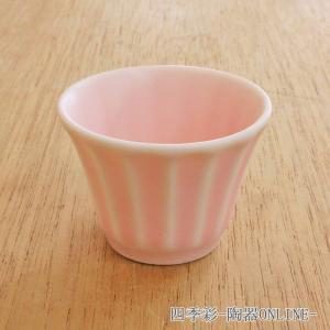 ぐい呑み マットピンク かすみ 和食器 酒器 美濃焼 業務用 shikisaionline