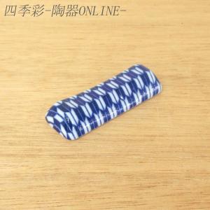 箸置き 矢絣 京枕 青 おしゃれ 業務用 和食器 美濃焼|shikisaionline