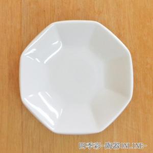 中華食器の定番、多彩な色どりの中華料理が映えるホワイトの八角シューマイ。 中華料理店でも人気の商品で...