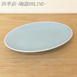 """中華食器の定番、青磁の優しい色合いが魅力の8""""プラター。 中華料理店でも人気の商品ですが、ご家庭での..."""