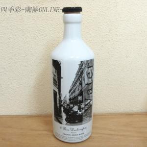 ボトル(コルク栓付) ウォーターボトル ワシントン Well Bottlesウェルボトル 洋食器 美濃焼 おしゃれ 磁器 業務用 shikisaionline